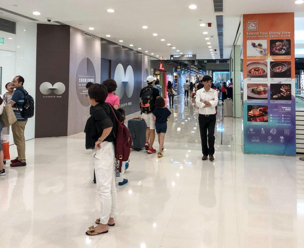 海外発,香港,クルーズ