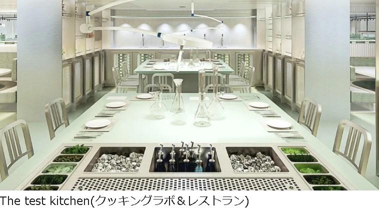 スカーレットレディーのレストラン2