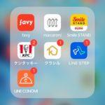 消費税10%へ増税目前!各Payアプリ還元キャンペーンまとめ!